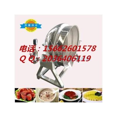 六安供应夹层锅蒸汽 煮肉/卤肉夹层锅