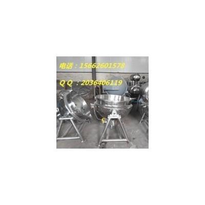 新余卤豆干夹层锅出售 燃气夹层锅200/300l
