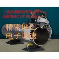 精密切割,坡口范围大的电动管子坡口PB220E